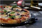 Pizzastein glatt 37 cm Anthrazitgrau